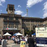 京の伝統と食のイベント2016(京都)