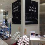 東急百貨店 渋⾕本店『JAPAN BRAND』(東京)